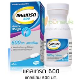 https://punsuk.com/288-5707-thickbox_default/caltrate-600-60-capsules.jpg