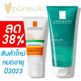 https://punsuk.com/3009-6656-thickbox_default/la-roche-posay-anthelios-dry-touch-50ml-micro-peeling-gel-200ml.jpg