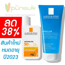https://punsuk.com/3010-6657-thickbox_default/la-roche-posay-anthelios-invisible-fluid-spf50-50ml-effaclar-gel-200ml.jpg