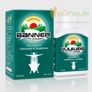 Banner Chlorophyll & Glutathione (100 Capsules)