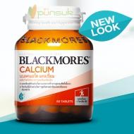 Blackmores Calcium (120 Capsules) แบลคมอร์ส แคลเซียม