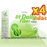 Vistra DT Daily Fiber 7000 (4 boxes - 10 sachets/box)