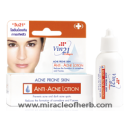 VIN21 ANTI-ACNE LOTION 20ml.