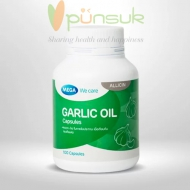 MEGA We care Garlic Oil (100 Capsules)
