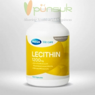 MEGA We care Lecithin (100 Capsules)