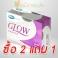 MEGA We care GLOW ENHANCE ซื้อ 2 กล่อง แถม 1 กล่อง