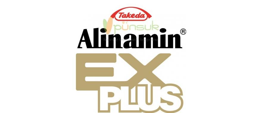 Alinamin EX Plus