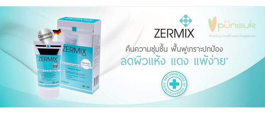 Zermix