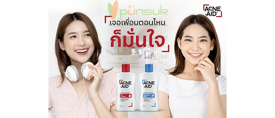 Acne-Aid