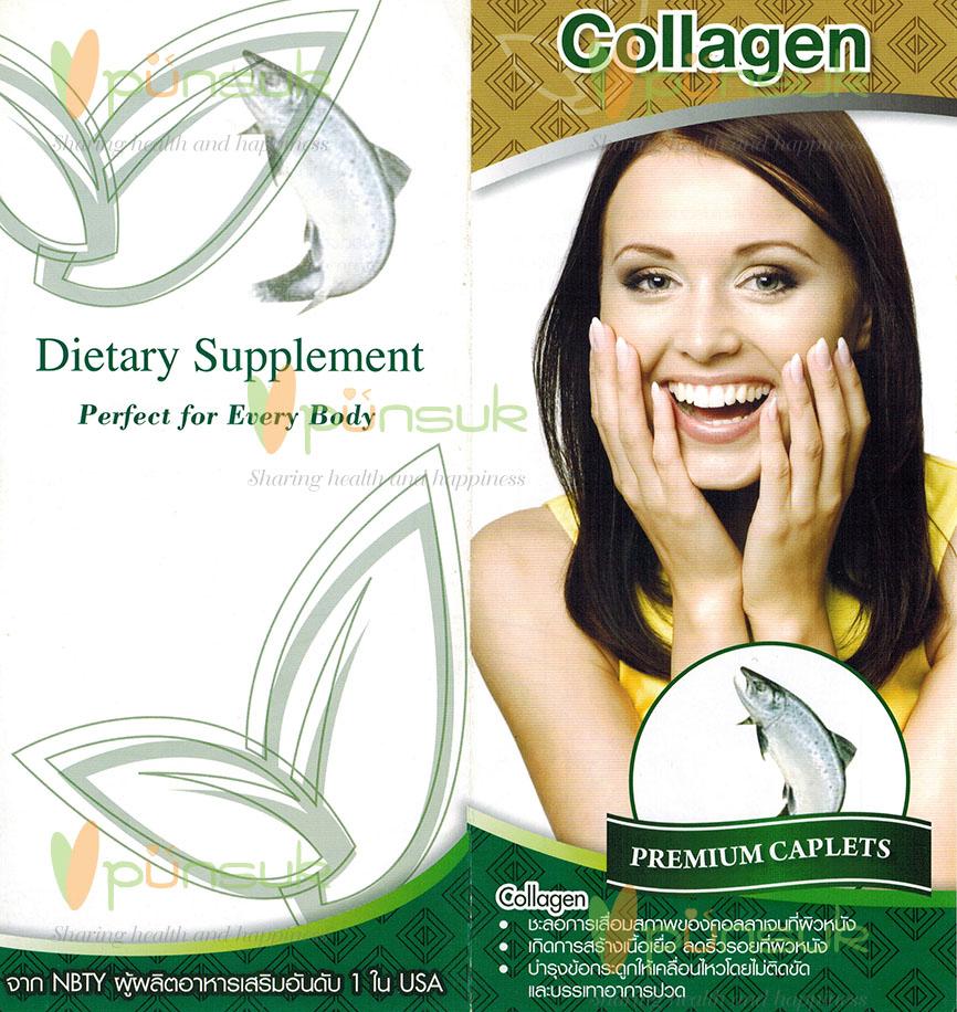 Vitamate Collagen