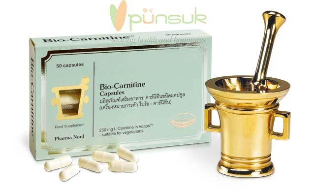 Pharma Nord Bio-Carnitine (50 capsules)