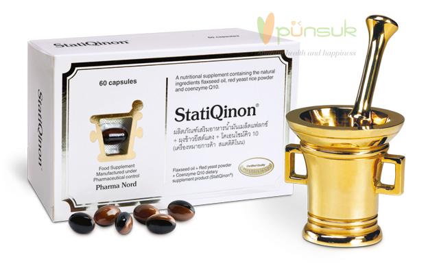 Pharma Nord StatiQinon (60 Tablets) ฟาร์มา นอร์ด สแตติคิโนน ช่วยควบคุมระดับคอเลสเตอรอล