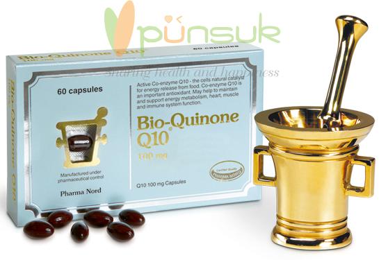 Bio-Quinone Q10
