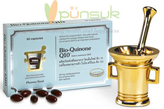 Bio-Quinone Q10 30 mg ฟาร์มา นอร์ด ไบโอ-คิวโนน คิวเทน 30 มก.