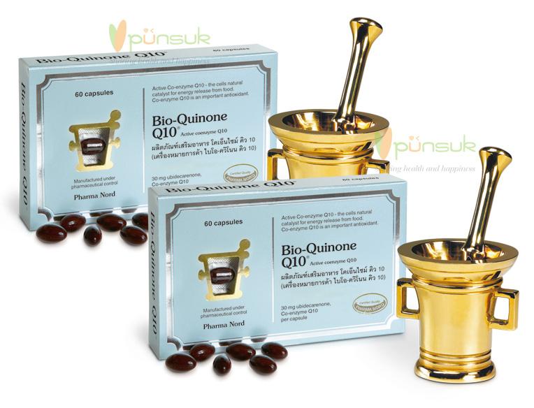 Pharma Nord :: PRO 2 : Bio-Quinone Q10 30 mg ฟาร์มา นอร์ด ไบโอ-คิวโนน คิวเทน 30 มก. (60 capsules) 2 กล่อง