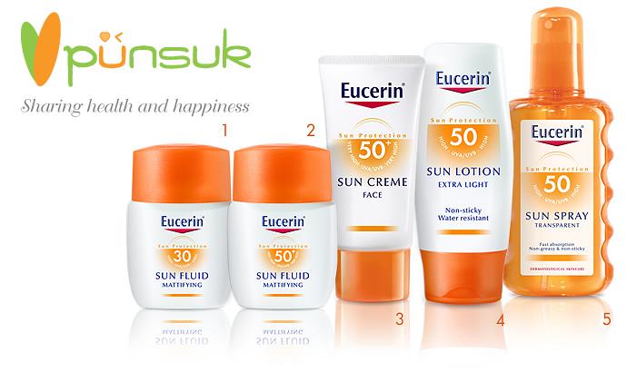 ชุดผลิตภัณฑ์ ยูเซอริน ซัน มีให้เลือกทั้งผลิตภัณฑ์สำหรับผิวหน้าและผิวกาย