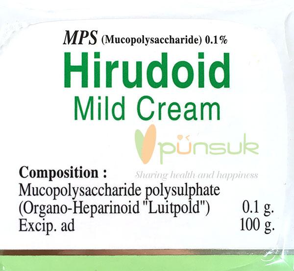Hirudoid Mild Cream 50g