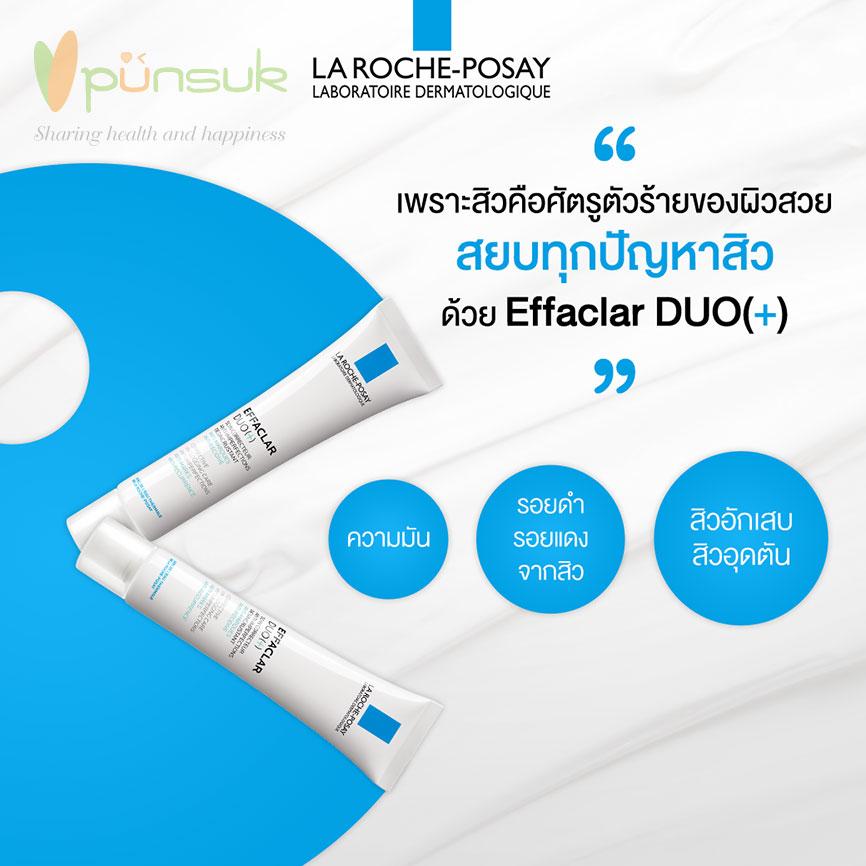 LA ROCHE-POSAY EFFACLAR DUO (+) (40ml.) สูตรปรับปรุงใหม่ ลดปัญหาสิว รอยสิว ได้ใน 12 ชั่วโมง