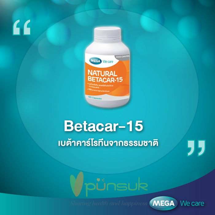 MEGA We care Natural Betacar-15