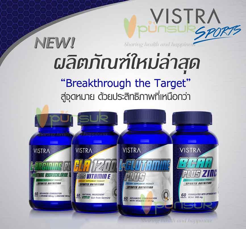 VT24 เสริมสร้างกล้ามเนื้อ Vistra Sport Nutrition