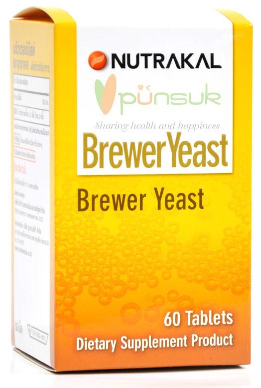 NUTRAKAL BREWER YEAST (60 Tablets) นูทราแคล บริวเวอร์ ยีสต์